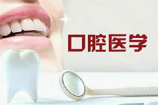 四川省达州中医学校学费