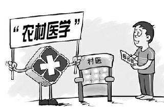 四川省食品药品学校2020年报名指南「简章」