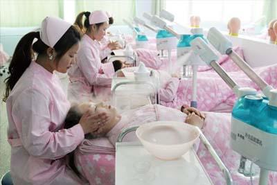 医学美容专业-医学美容治疗