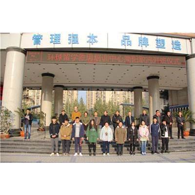 简阳市中等卫生职业学校2019年招生简章