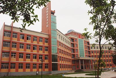 达州职业技术学院老校区主教学楼